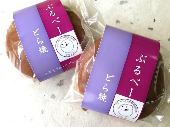 「菓子舗青柳」見出し2_1