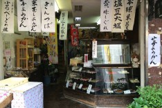 「菓子舗青柳」見出し1_1